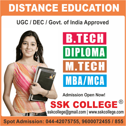 mtech distance learning